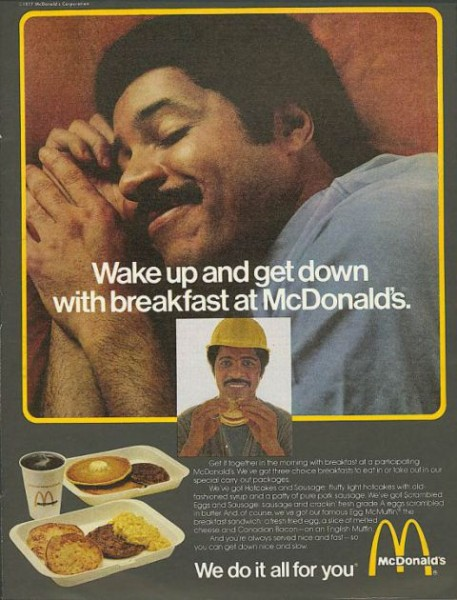 mcdonalds_african_american_ads2