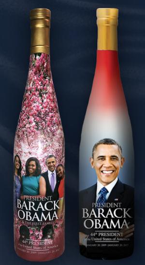 Obama Bottled Water