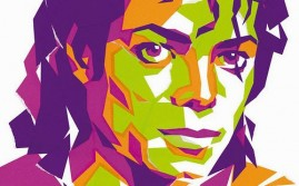 Michael Jackson Scholarship