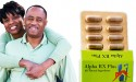 Black-Owned Herbal Product That Defeats Erectile Dysfunction Receives Favorable Reviews After Relaunching